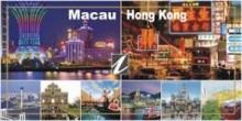 Amazing Hongkong Shenzhen Macau 5 Hari 4 Malam Min 15 Orang (Include tiket pesawat PP)